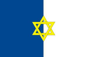 Flag_of_Palestine_(1924).svg