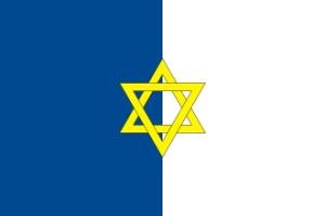 Flag_of_Palestine_(1924).svg